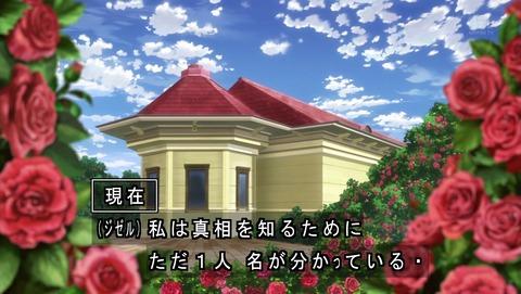 金田一少年の事件簿R 36話 感想 3048