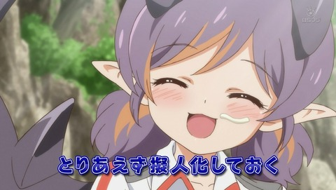 鬼斬 9話 感想 153