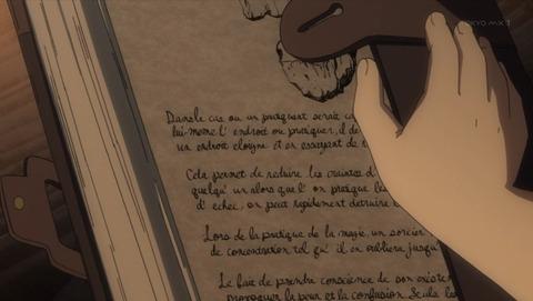 ユリシーズ ジャンヌ・ダルクと錬金の騎士 11話 感想 0225