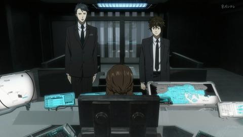 PSYCHO-PASS 3期 1話 感想 15