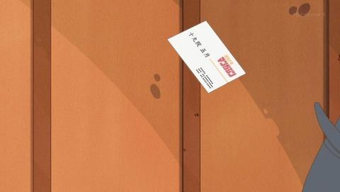かくしごと 9話 感想 0211