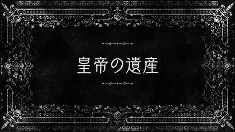 棺姫のチャイカ 5話 AVENGING BATTLE 原作者 榊一郎 519