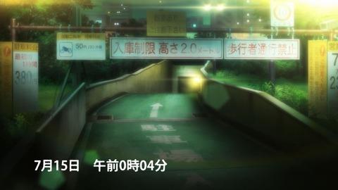博多豚骨ラーメンズ 6話 感想 22