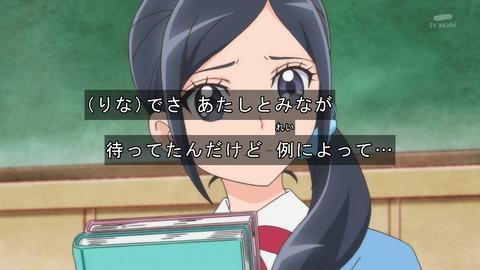 ヒーリングっど プリキュア 5話 感想 0057