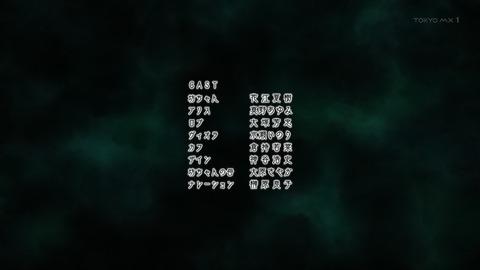 死神坊ちゃんと黒メイド 5話 感想 056