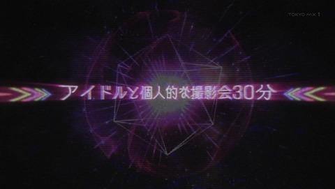 戦×恋 8話 感想 0116