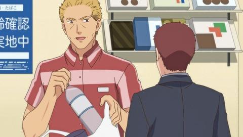 ちおちゃんの通学路 7話 感想 006