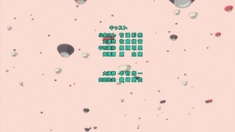 ancb03889