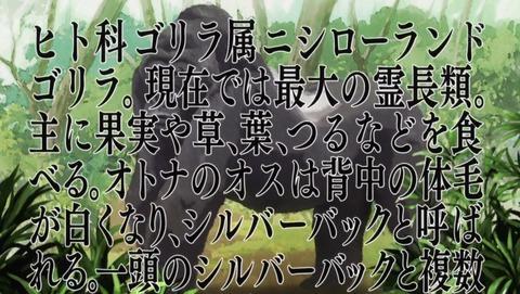 食戟のソーマ 2話 感想 199
