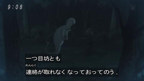 ゲゲゲの鬼太郎 第6期 50話 感想 010