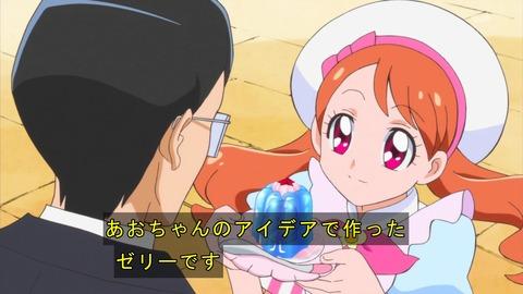 キラキラ☆プリキュアアラモード 14話 感想 3010