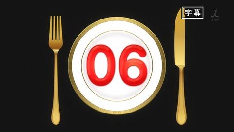 食戟のソーマ 6話 感想 4