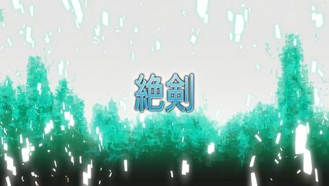 19話 感想 ソードアート・オンライン 67