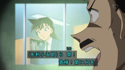 名探偵コナン 776話 感想 25