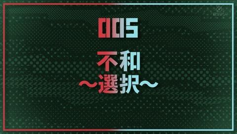 モブサイコ100 2期 5話 感想 33