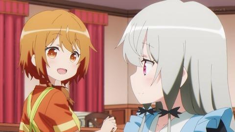 【となりの吸血鬼さん】第5話 感想 心を込めた料理サプライズ!隠し味は隠せるものまで!