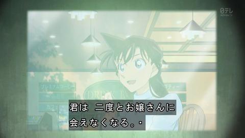 名探偵コナン 776話 感想 305