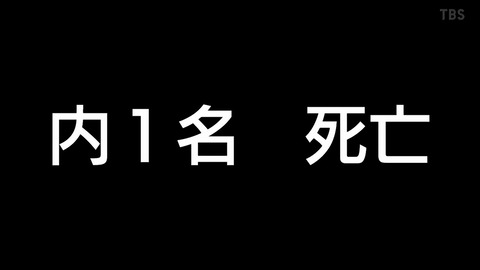 呪術廻戦 3話 感想 060