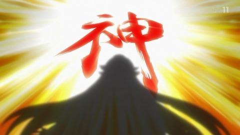 【食戟のソーマ 5期】第12話 感想 神の舌のための玉の世代【豪ノ皿】