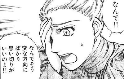 ガンダム00 (8)