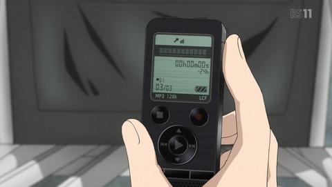 ANCB005260