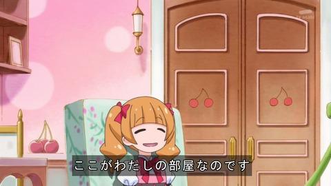 HUGっと!プリキュア 15話 感想 3507