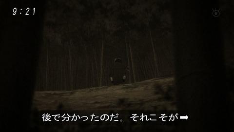 ゲゲゲの鬼太郎 第6期 45話 感想 031