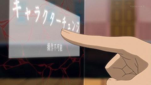 魔王様、リトライ! 3話 感想 0138