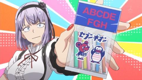 ancb03347
