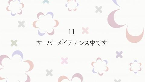 魔法少女育成計画 11話 感想 23