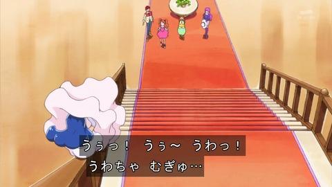 キラキラ☆プリキュアアラモード 14話 感想 1226