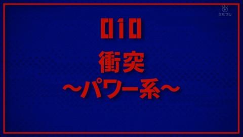 モブサイコ100 2期 10話 感想 06