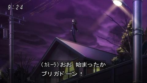 ゲゲゲの鬼太郎 第6期 36話 感想 043