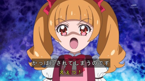HUGっと!プリキュア 9話 感想