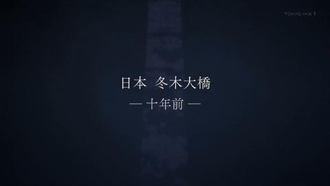 ロード・エルメロイⅡ世の事件簿 1話 感想 001