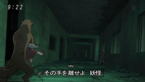 ゲゲゲの鬼太郎 第6期 50話 感想 039