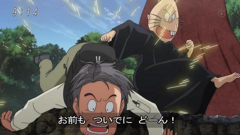 ゲゲゲの鬼太郎 第6期 85話 感想 020
