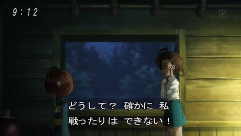 ゲゲゲの鬼太郎 第6期 74話 感想 019