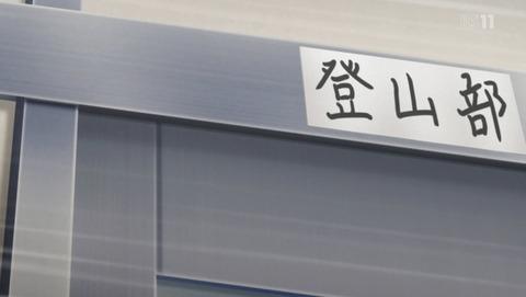 ゆるキャン△ 2話 感想 80