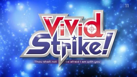 ViVid Strike! 2話 感想 05