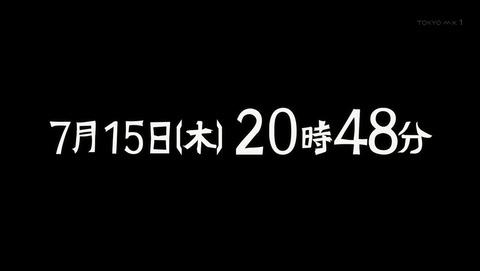 ジョジョ ダイヤモンドは砕けない 35話 感想 04