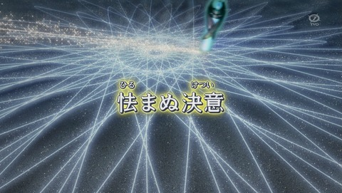 遊戯王ARC‐V 86話 感想 189
