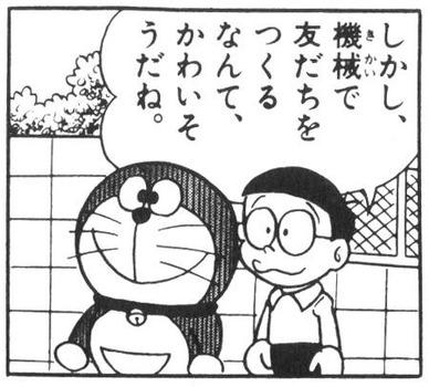 ro (13)
