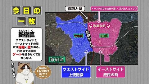 歌舞伎町シャーロック 1話 感想 068