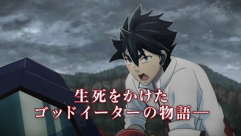 GOD EATER EXTRA 3 感想 124
