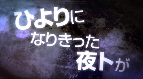 ノラガミ コミック 10巻  OVA 25話 6