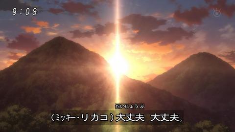 ゲゲゲの鬼太郎 第6期 88話 感想 010