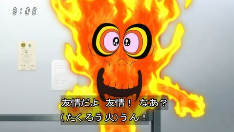 ゲゲゲの鬼太郎 6期 21話 感想 009