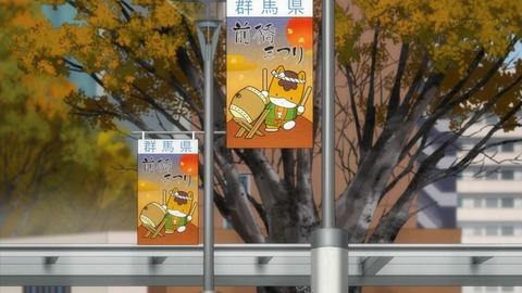 ヤマノススメ サードシーズン 8話 感想 092