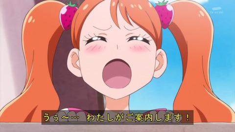 プリキュア アラモード 6話 1446
